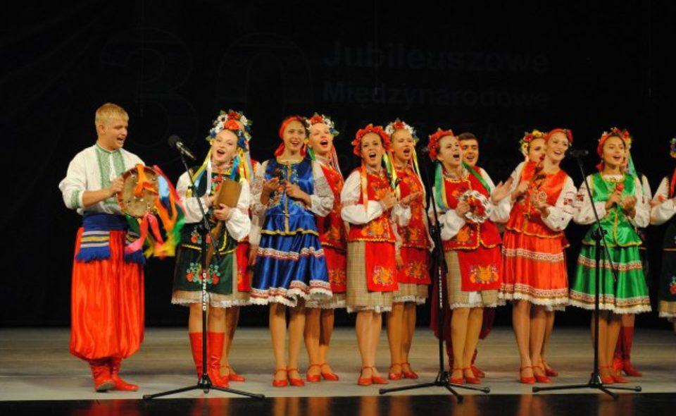 Międzynarodowe Warsztaty Folklorystyczne <span class=