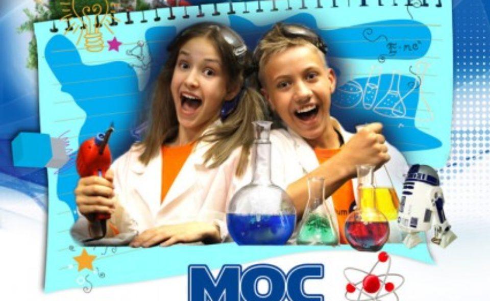 MOC Odkrywców – Rzeszowski Piknik Nauki i Techniki. Rzeszów, 6 czerwca 2020 <span class=