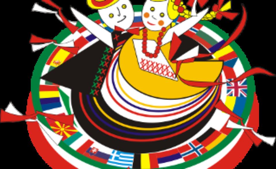 Eurofolk – Zamość 2020. 8-13 lipca