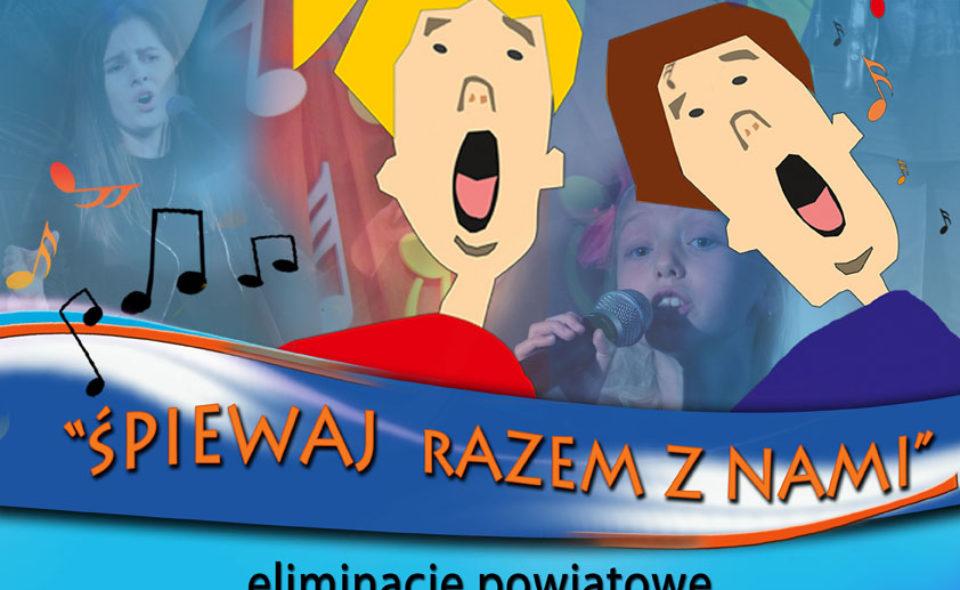 42. Ogólnopolski Festiwal Kapel Folkloru Miejskiego im. Jerzego Janickiego. Przemyśl, 8 – 10 maja 2020 <span class=