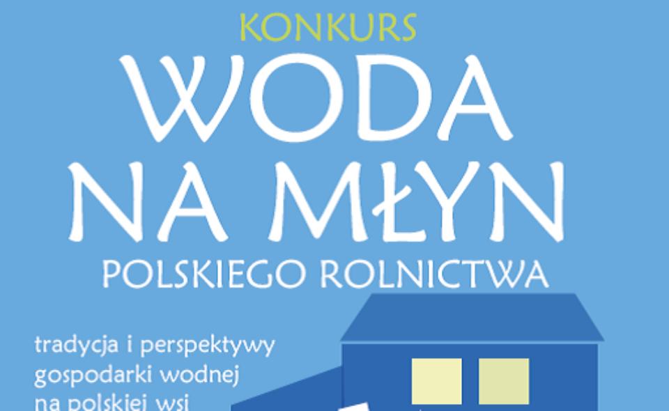 """Konkurs """"Woda na młyn polskiego rolnictwa"""". Wypełnijcie zgłoszenie i wraz ze zdjęciem prześlijcie do nas!"""