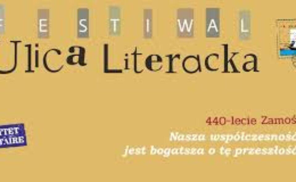 Festiwal Ulica Literacka. Zamość, 11-13 września 2020