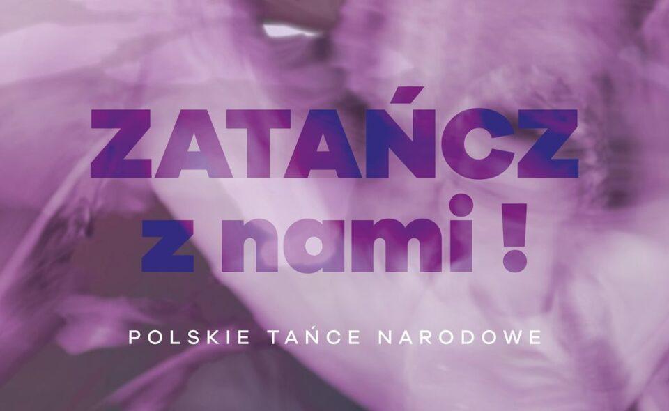 Zatańcz z nami – wydarzenie on-line, Kraków 14. listopada 2020 r.