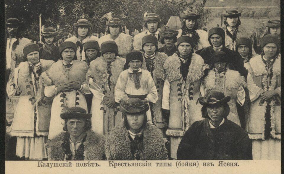 Bojkowie – dawni mieszkańcy Bieszczad