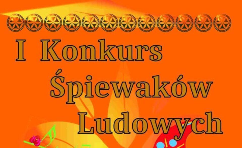 """1. Konkurs Śpiewaków Ludowych """"Góralskie śpiywanie""""  online – Nowy Targ, zgłoszenia do 20. kwietnia 2021r."""