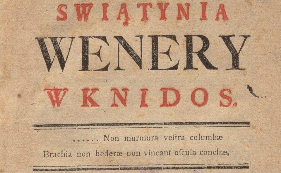 Świątynia Wenery w Knidos, Warszawa, 1778